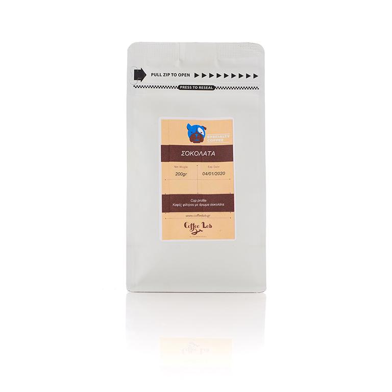 Καφές φίλτρου σοκολάτα Coffeelab