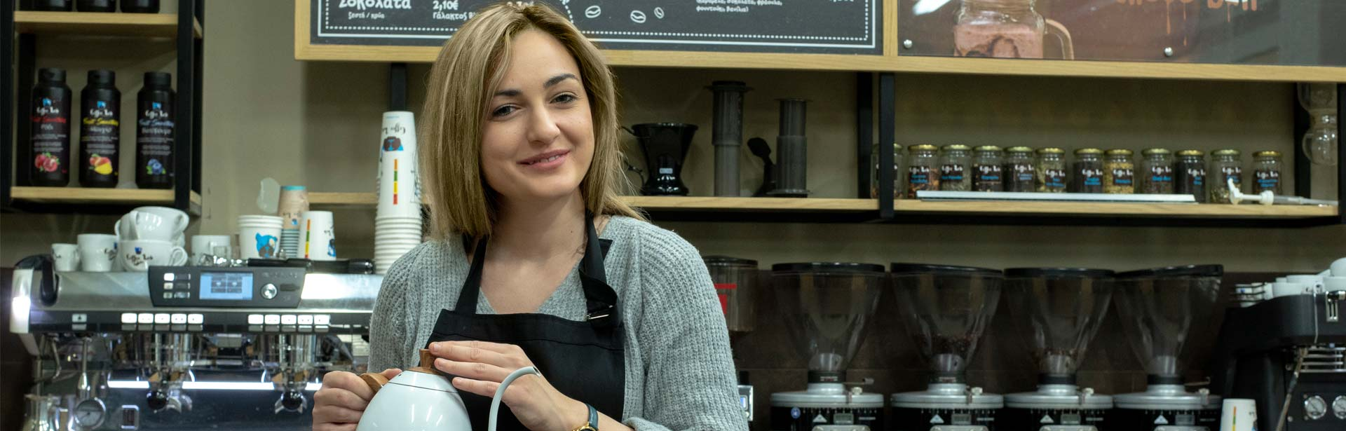 Franchise καφέ coffeelab