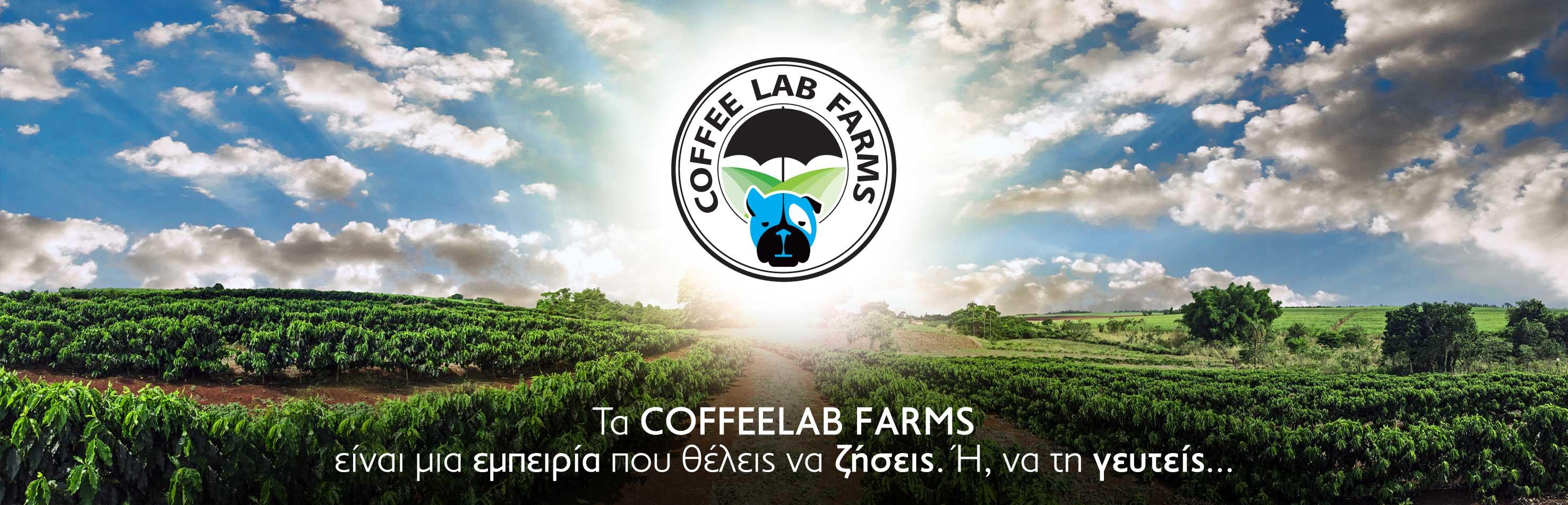 coffeelab farms